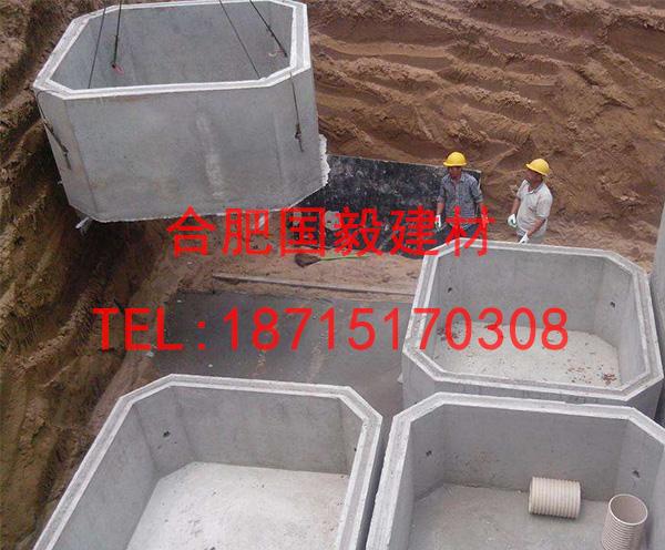 水泥新型化粪池