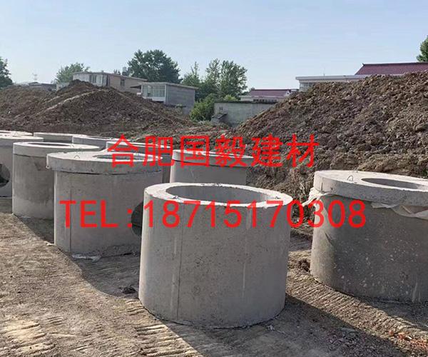 水泥成品化粪池