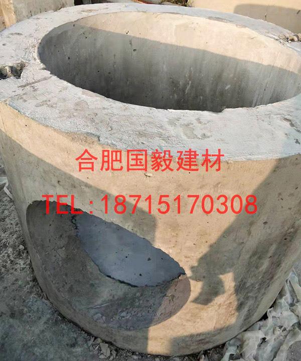 水泥检查井模具