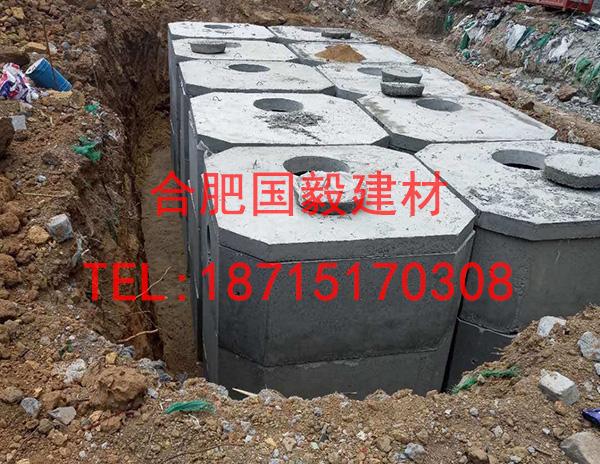 预制水泥检查井盖板